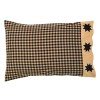 Dakota Star Standard Pillow Case Set of 2 21x30
